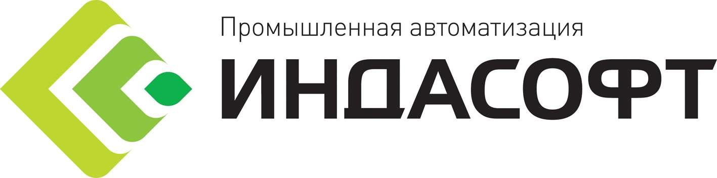 Компания ИндаСофт